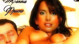 Жанна Фриске - 15PNFWGRB8x5EwyHQAA2Z1511076276.jpg