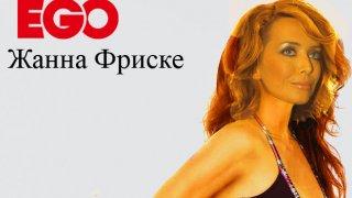 Жанна Фриске - 1qS1QkswjH9wyhHK9SJEE1511076276.jpg