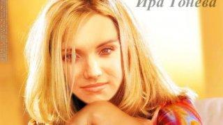 Ирина Тонева - 1AyKVFNDoSnxBZHCoS9bY1511076407.jpg