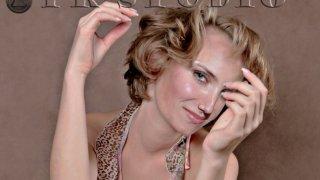 Ирина Тонева - 1bJrn8d3S3YUgsy9AbkxD1511076407.jpg