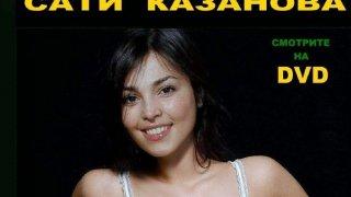 Сати Казанова - 1Kou6PBaV7MyzK3c16xtB1511076572.jpg