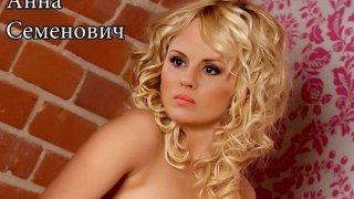 Анна Семенович - 1DMUE9SfNPMX59WnM2c8o1511076993.jpg