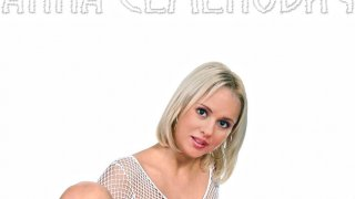 Анна Семенович - 1HwrLPeEYcb7GgqfvwN971511076993.jpg