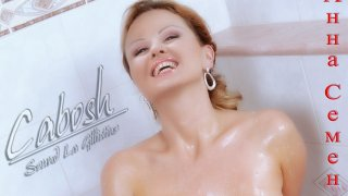 Анна Семенович - 1eFGoEcTLzdPh4H7KnZcC1511076993.jpg