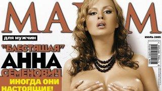 Анна Семенович - 1wqcPj1BTMfQ55Yy8T3xe1511076993.jpg