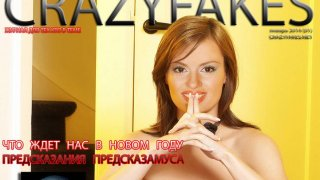 Анна Семенович - 1z8kx4GydkGwHu4dP9uV21511076993.jpg