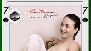 Анна Снаткина - 1de51MDHNuy95Lz2Mc9vz1511077122.jpg