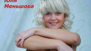 Юлия Меньшова - 1Gtyo4DHKyHt5Pcdq7t7Z1511078427.jpg