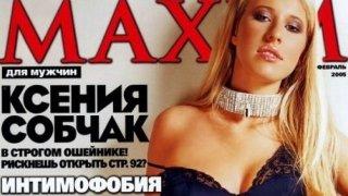 Ксения Собчак - 1Cd8y1kCHXM2ZuCYQgVUZ1511078658.jpg