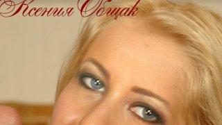 Ксения Собчак - 1CmVSRaRZELdrAWpwcJqj1511078658.jpg