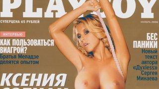 Ксения Собчак - 1Q1Qj9CfhjyPkxXkq8fdT1511078658.jpg