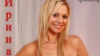 Ирина Салтыкова - 1BPz9qFRAWf2RsuJQQ7o31511078774.jpg