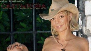 Ирина Салтыкова - 1JLXSTv5tJM1yRXXYEwBn1511078774.jpg