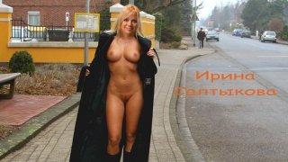 Ирина Салтыкова - 1PDPosgu7Lr98VJYNKxkp1511078774.jpg