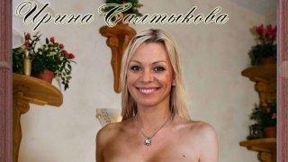 Ирина Салтыкова - 1uPertHS6UJ9zWZN2N7bo1511078774.jpg