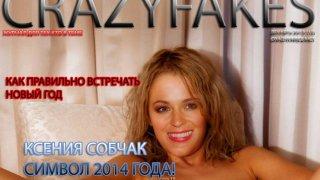 Ирина Медведева - 1J2wHzQnQL3Q381utPzfc1511069857.jpg