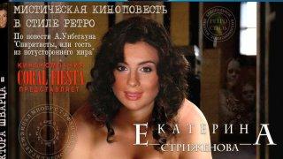 Екатерина Стриженова - 11Zg9MwKJfosd3YoJgEzB1511079318.jpg