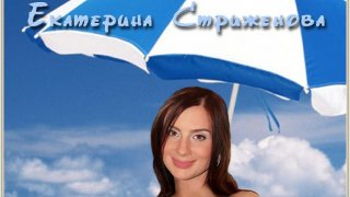Екатерина Стриженова - 1H1eNuBhLGAs16Cp752kh1511079318.jpg