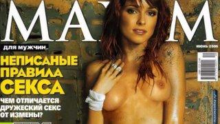 Ирена Понарошку - 11KJL4MAyPDC1NXdexqUg1511079436.jpg