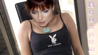 Ирена Понарошку - 1QSDPdx4d4sbrYN8SL8jR1511079436.jpg
