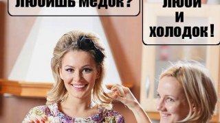 Мария Кожевникова - 1kt9SBvhKKgfrt4sxVEx11511070241.jpg